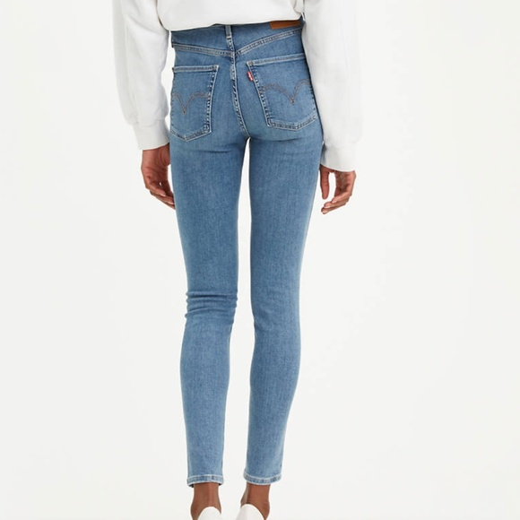 NWT Levi's extra high rise jeans mile high jeans